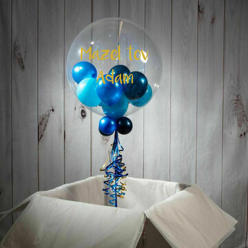 Personalised Bar Mitzvah Balloon Filled Bubble Balloon